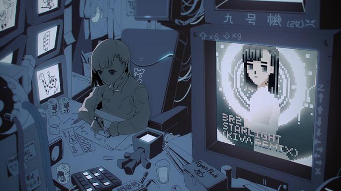 Starlight (KIVA Remix)