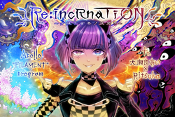 Re-incRnaTiØN