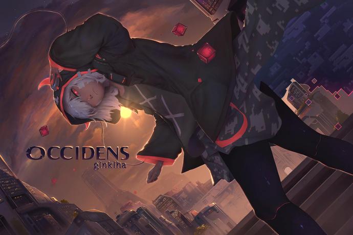 Occidens