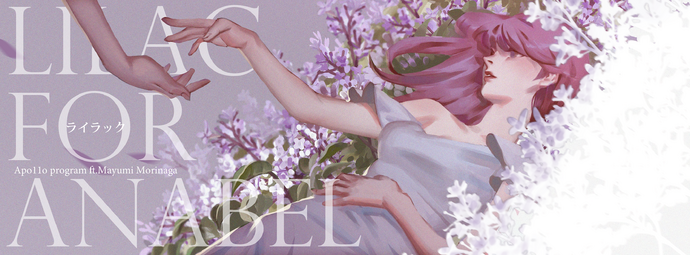 Lilac for Anabel