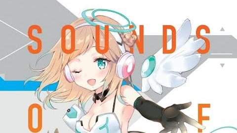 Cytus II 3R2 - Celestial Sounds (KIVΛ Remix) - Album Sounds of Ecstasy