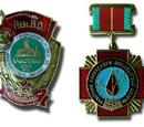 Odznaczenia za uczestnictwo w likwidacji skutków Awarii Czarnobylskiej
