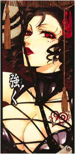 Beast kolor manga