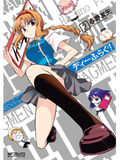 D-frag! manga vol 2