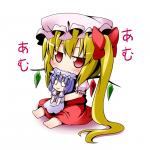Kvazikvark's avatar