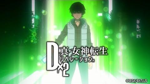 D×2 真・女神転生 リベレーション オープニングムービー