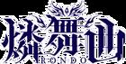 Logo rondo
