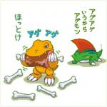 Ryo205