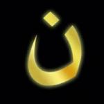 Gabriel.sovereign's avatar