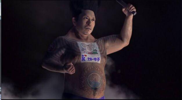 big man japan advertisement