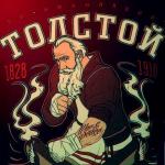 Tetebani's avatar