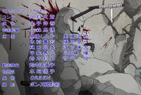 S2E12 Genma Dead