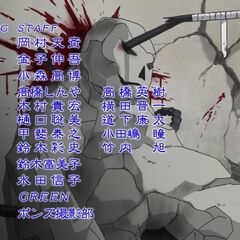 Genma's corpse in the ending credits.