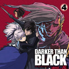 Yin on the cover of volume 4 of Shikkoku no Hana.