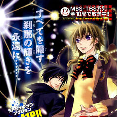 Hei on cover of manga chapter <a href=