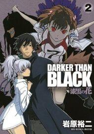Darker than BLACK-Shikkoku no Hana vol.2