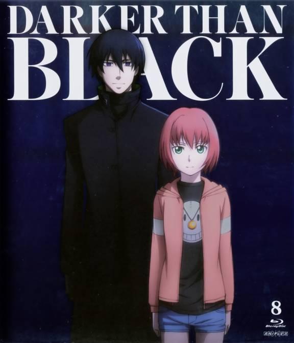 Darker Than Black : Ryuusei no Gemini Saison 2