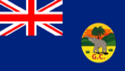 Afrikas flag