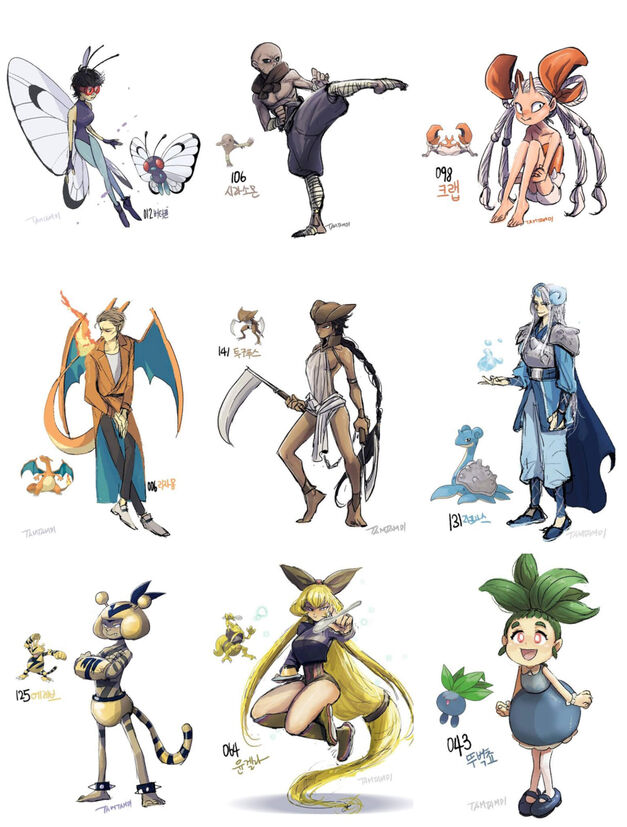 Pokemon_1st_generation_Gijinka