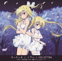 Aitaiyo Meguru Reflection (single)