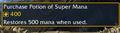 Potion of Super Mana.png