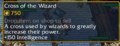 Cross of the Wizard.png