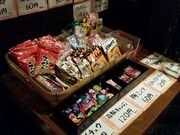 駄菓子の売ってる居酒屋 (16475225878)
