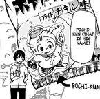 Pochi-kun