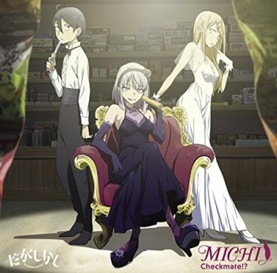 File:OP Anime Cover.jpg
