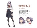 Shidare-Hotaru-Reference