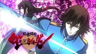 Hyougo asai dai-shogun-great-revolution