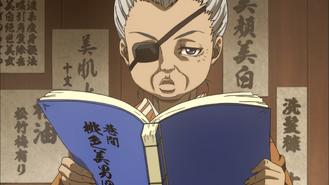 Otomi Dai-Shogun