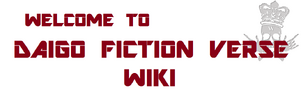 DFV Wiki Welcome
