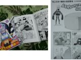 Toranoana Bonus Manga