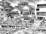 Onsen Town