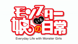 MonsterMusumeEpisode12TitleCard
