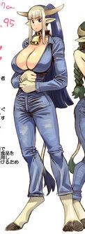 Chizu appearance