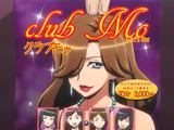 Hostess Club