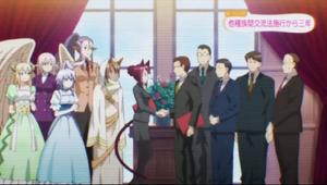 Exchange Program Anime