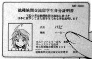 Address kurusu