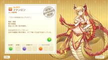 Fan Long Index