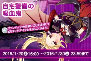Pirati's first event