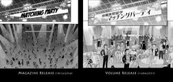 VolumeMagazineDifferences4