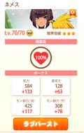 100% Nemes