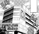 Sports Club Kobold