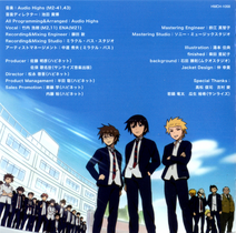 OST booklet back cover