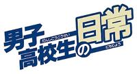 Series-logo-manga