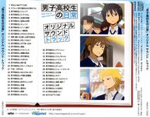 OST track listing