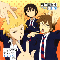 OST booklet cover