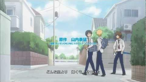 Daily lives of highschool boys Opening